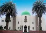 Darul Karaar Masjid